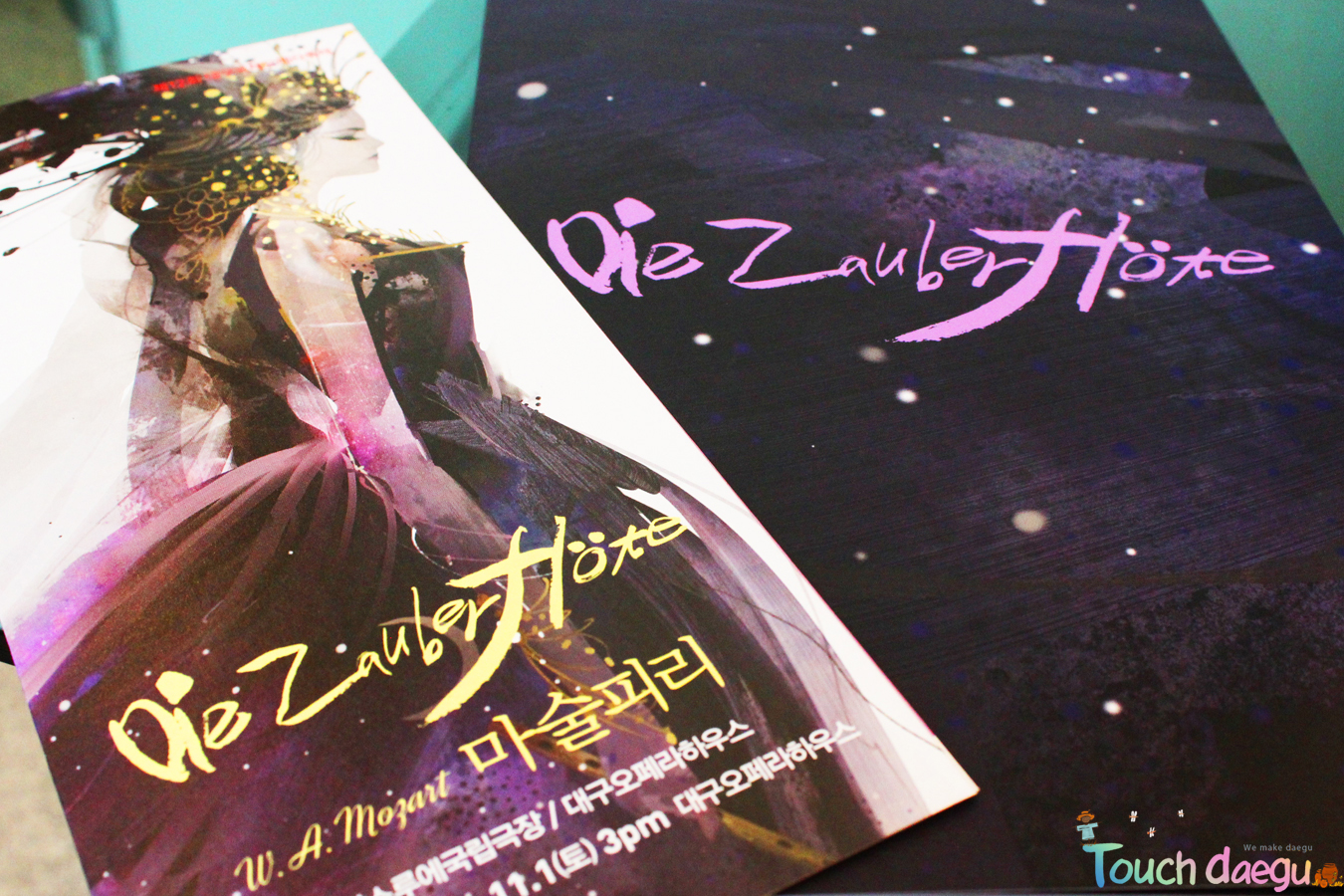 Program guides of Magic Flute