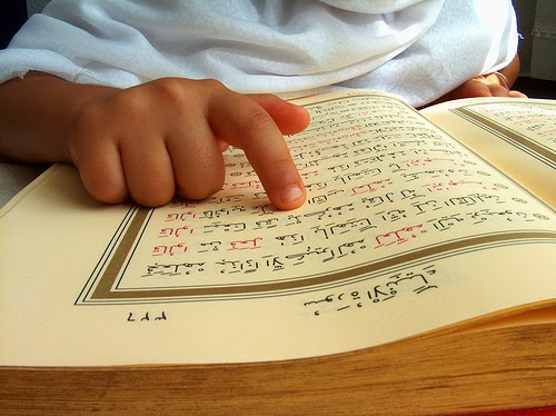 Hati - Hati dengan Lahn (Kesalahan) dalam Membaca Alquran
