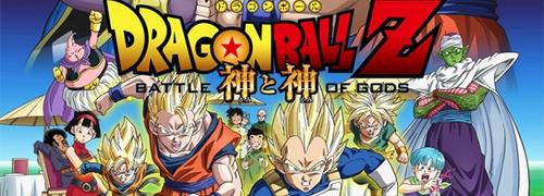 trailer oficial de Dragon Ball Z Battle of Gods en Español Latino