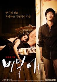 Secret Love (Bimilae) (2010) [Vose]