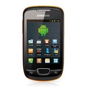 Download Free Firmware Samsung Galaxy Mini S5578