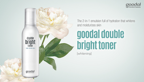 Goodal Double Bright Toner
