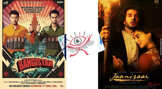 फिल्म समीक्षा: बैंगिस्तान / जांनिशार | Movie Review: Bangistan / Jaanisaar | दिव्यचक्षु