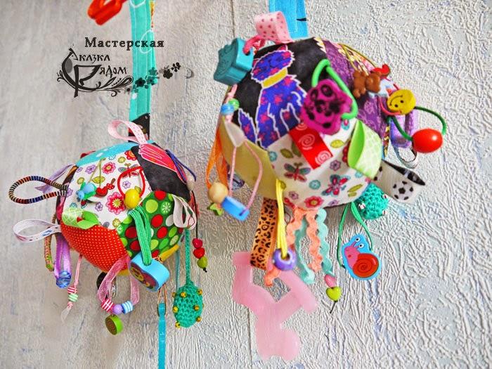 подарок ребенку, развивающая игрушки, томск, сказка рядом