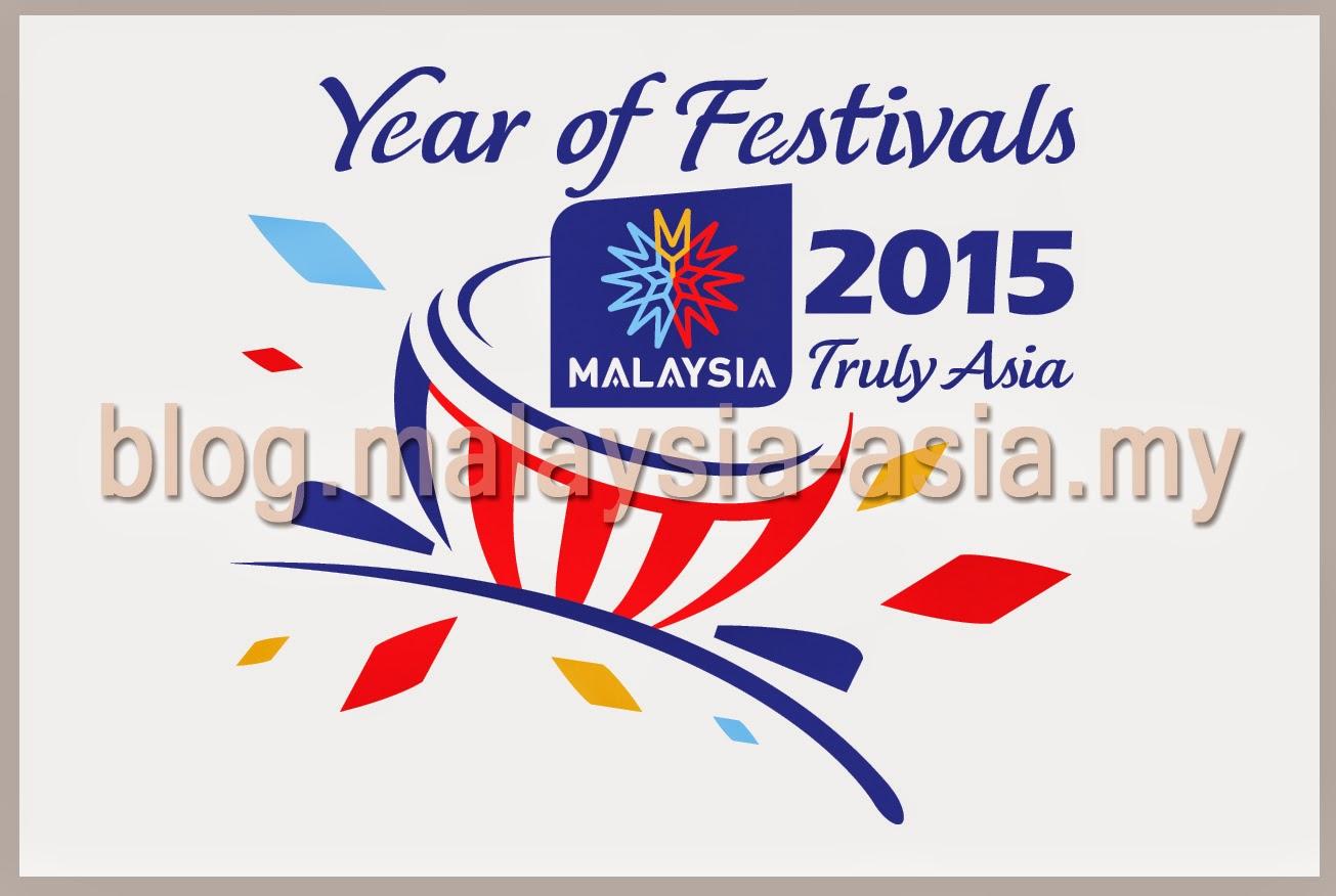 MyFest2015 Logo