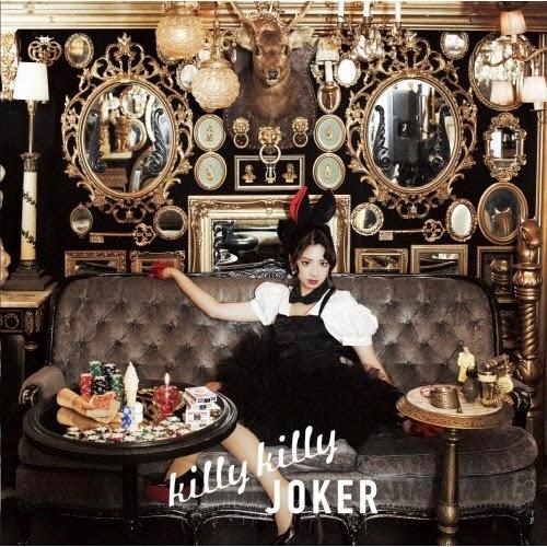 [Single] Kanon Wakeshima - killy killy JOKER [2014.04.30] 157945