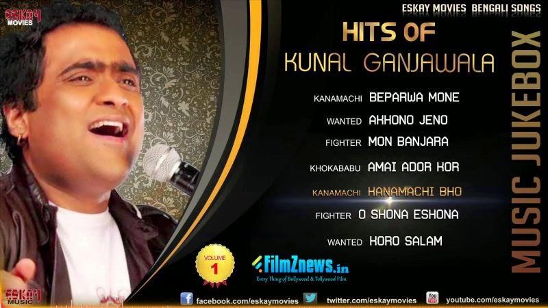 Kunal Ganjawala  HITS I Music JUKEBOX I VOL 1