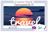 http://creative-world-scrappers.blogspot.ru/2015/05/14.html
