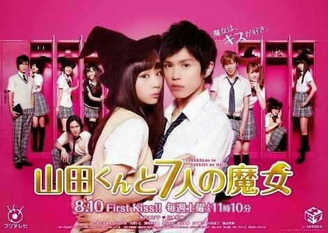 Yamada-kun to Nananin no Majo (J-Drama) Sub Indonesia