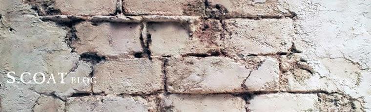 モルタル造形&エイジング塗装のデザイン施工|エス・コート