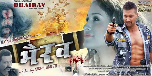 Bhairav Nepali Movie Poster