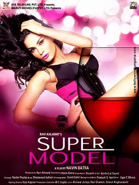 Super Model (2013) 220MB DVDScr Rip