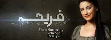 Fariha Turkish Drama on Urdu 1 Watch Online All Episodes