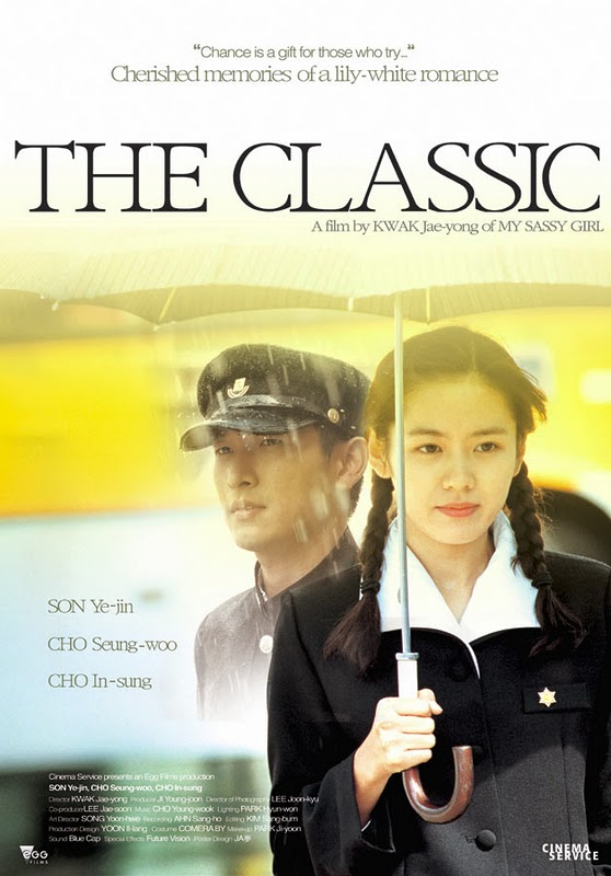 The Classic (클래식)