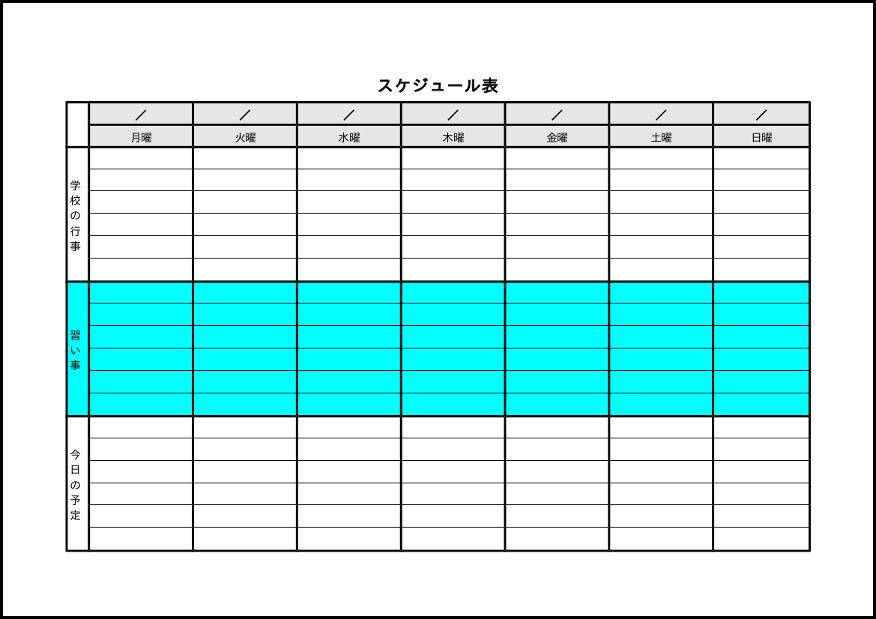 無料テンプレート作成中 ... : 1週間カレンダー : カレンダー