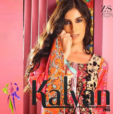 Kalyan Summer Lawn Collection 2015