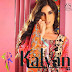 Kalyan Designer Summer Lawn Embroidered Collection 2015