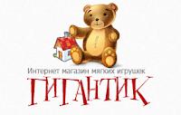 Gigantik.com.ua - заказ в интернет-магазине мягких игрушек (UA)
