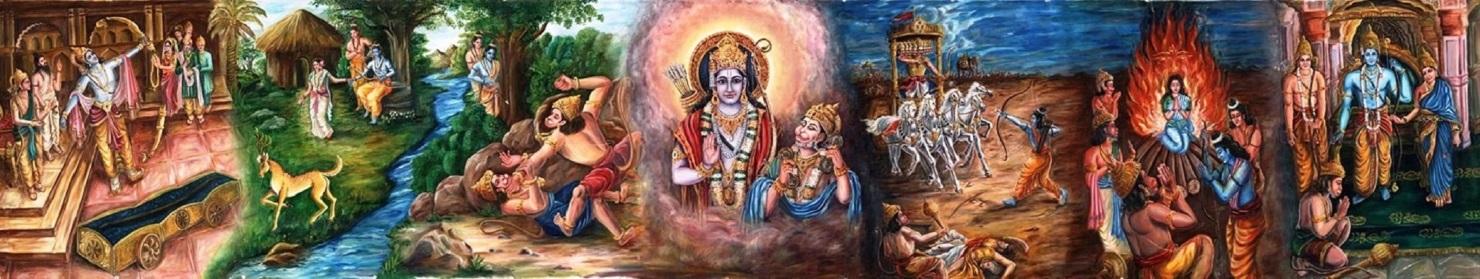 వాల్మీకి రామాయణం - Valmiki Ramayanam