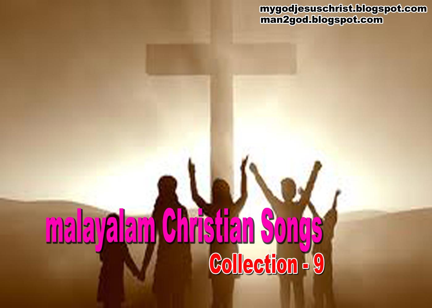 Malayalam Song Lyrics - MGM Ministries
