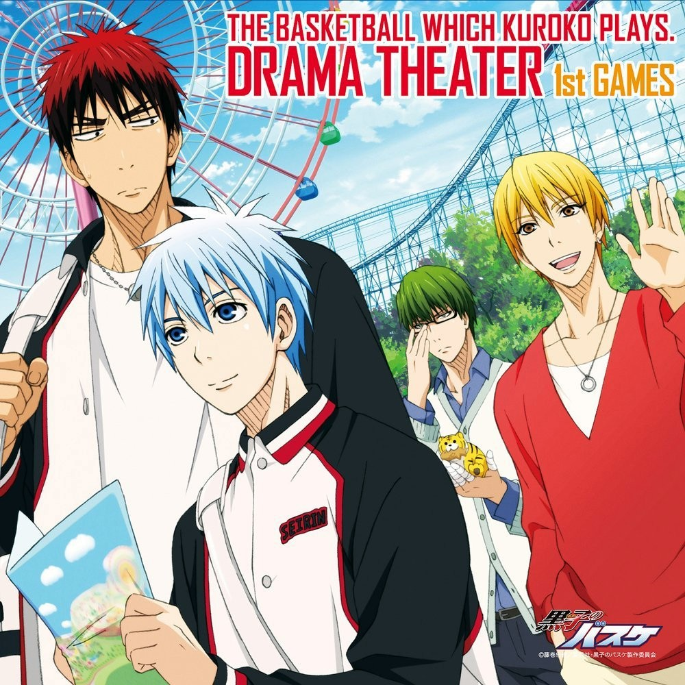 Kuroko no basuke drama theater 1st games