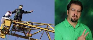 اکبر امینی، شخصی که 25 بهمن از جرثقیل بالا رفت و آغاز کننده ی اعتراضات مردمی شد،امروز پس از احضار