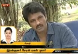 Director Cheran's Daughter Yamini Compliend Againest his Father