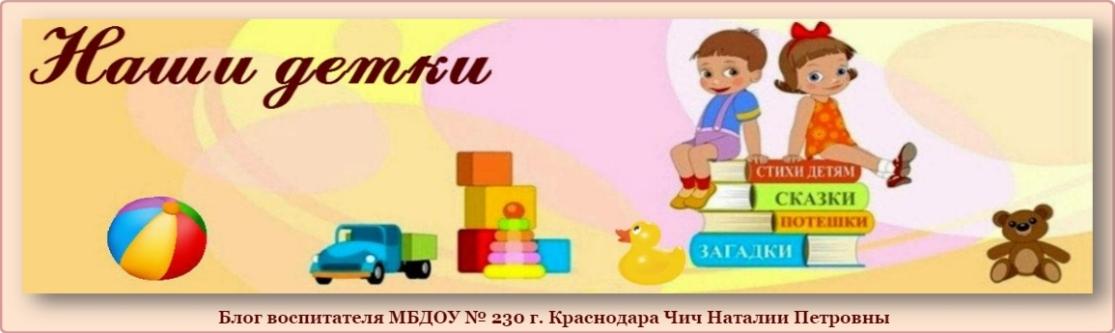 Картинки с детками 23 февраля
