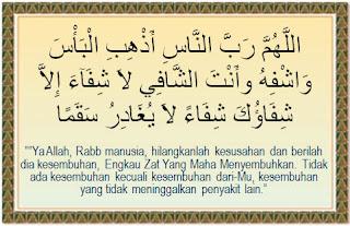 Doa untuk Orang Sakit supaya cepat sembuh