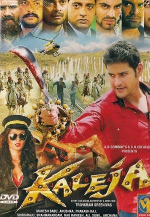 Jigar Kaleja 2010 HINDI DUBBED 400MB 480p DVDRip