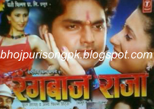 bhojpuri video song download new hd