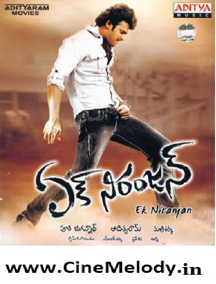Ek Niranjan Telugu Mp3 Songs Free  Download 2009