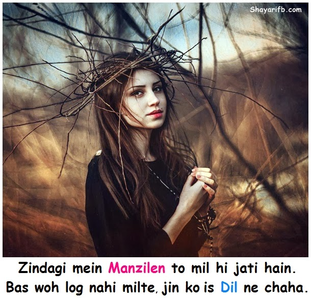Zindagi mein manzilen to mil hi jati hain.. Bas woh log nahi milte, jin ko is dil nechaha..