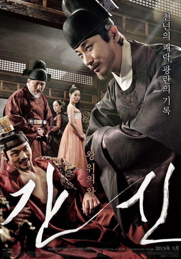 Vương Triều Dục Vọng Full HD Vietsub - The Treacherous