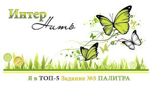 Красноярский блог и магазин