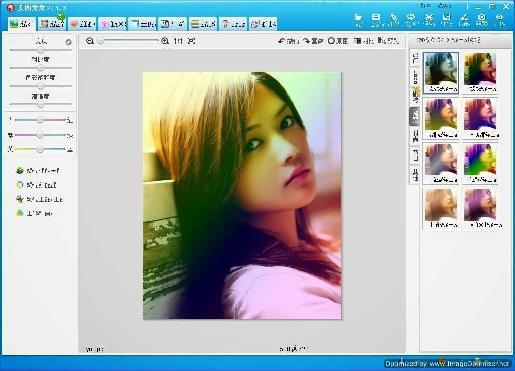 My New Softwares Xiu Xiu Meitu 3 8 1 Photo Editor Best Photo Editor