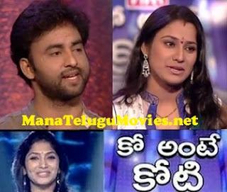 Ko Ante Koti – 1 Crore Show – E 37 with Selvaraj,Sheela Singh