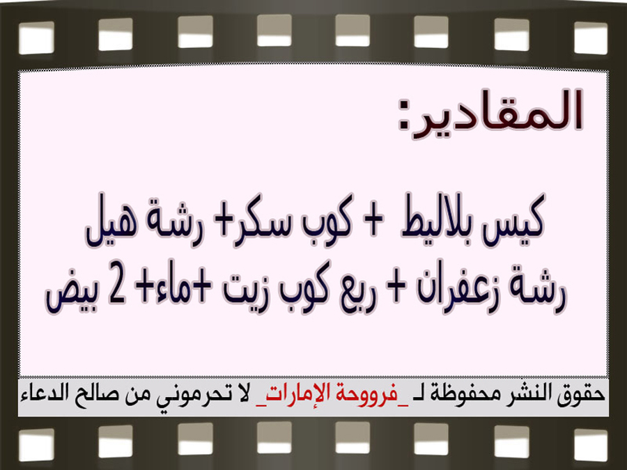 http://3.bp.blogspot.com/-AWXmT56Tjl0/VbDXFhw0uuI/AAAAAAAATf8/4Pkl57UuyDU/s1600/3.jpg