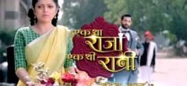 Ek Tha Raja Ek Thi 14th September 2015 Full Episodes Online