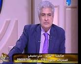 برنامج العاشرة مساءاً مع وائل الإبراشى حلقة يوم السبت 28-2-2015