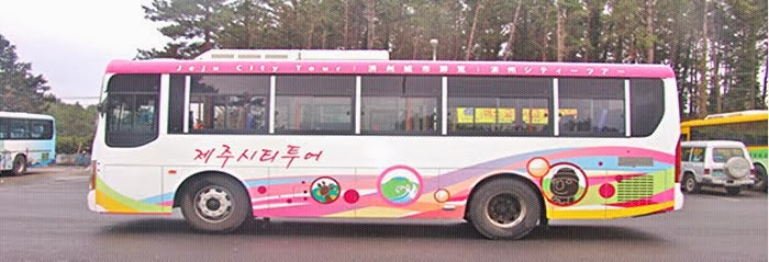 Jeju City Tour Bus Click!