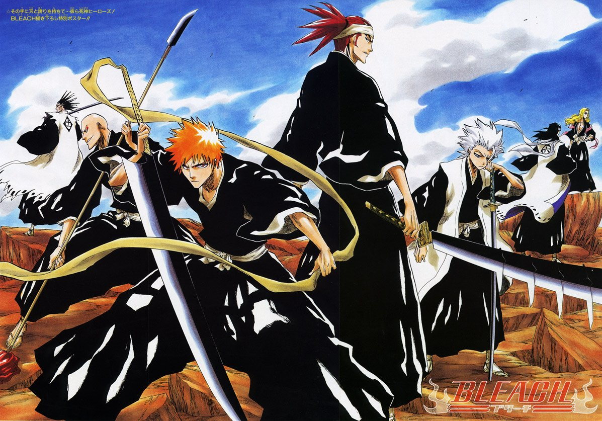 Anime Characters 2014 : Anime cartoon bleach