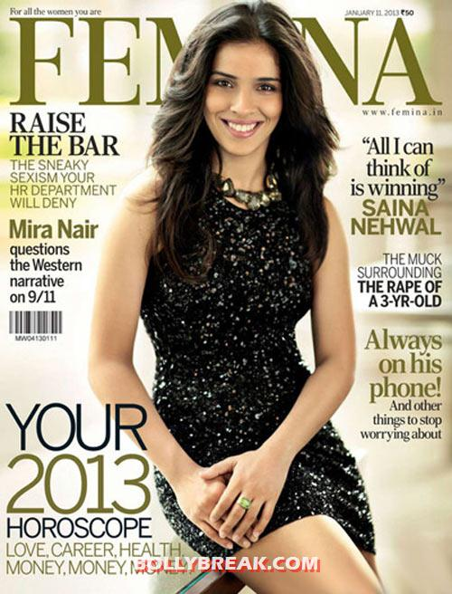 Saina Nehwal - (7) - January Sexiest India covergirls