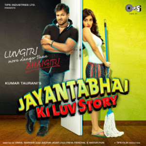 Murder 3 - Songs Lyrics and Full Videos