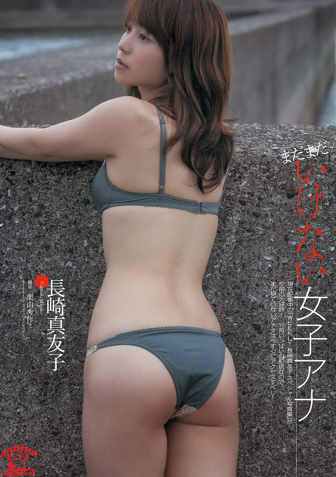 mayuko-nagasaki-02395852