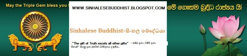 SINHALESE BUDDHIST