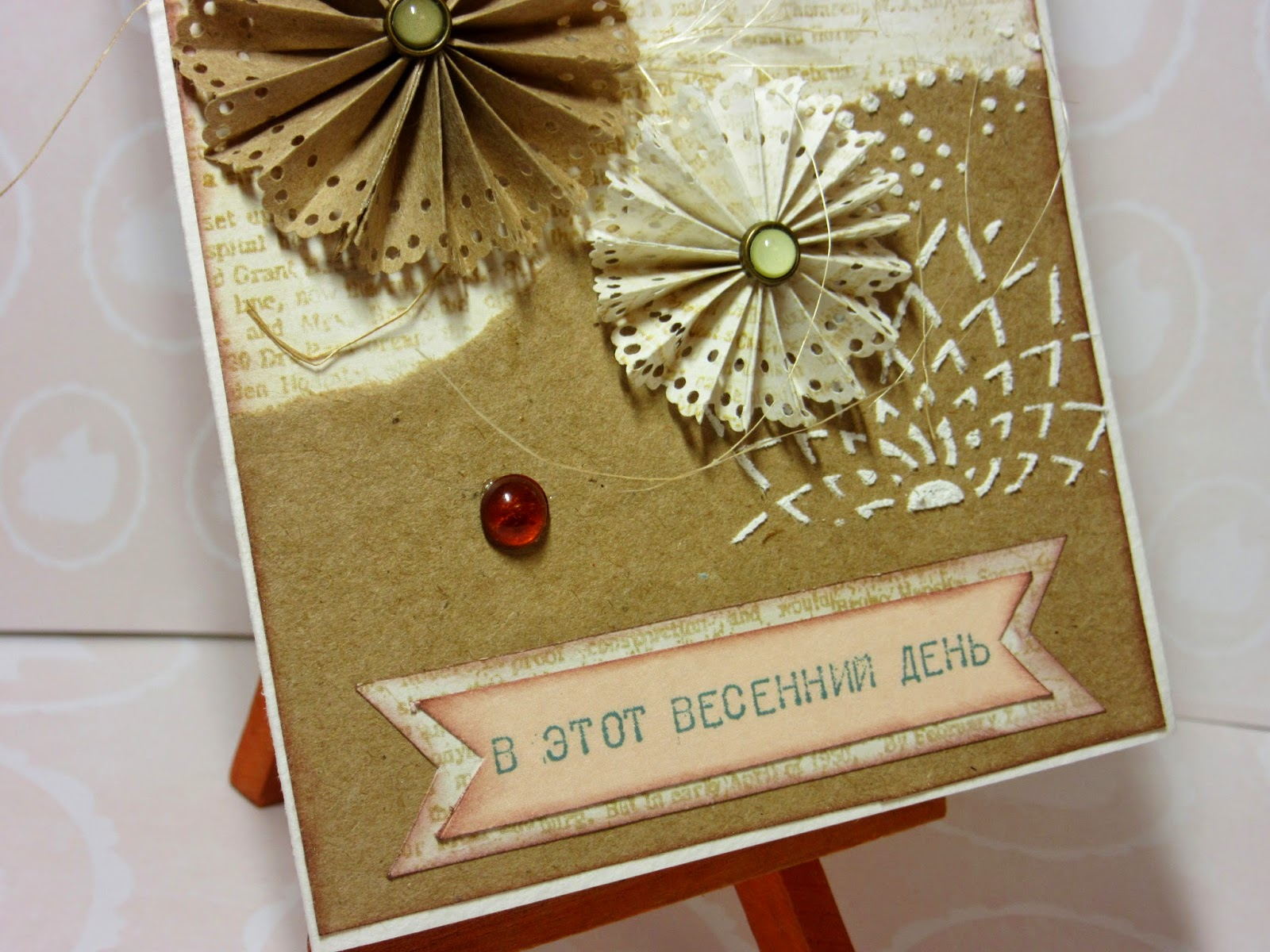 Делаем простую новогоднюю открытку из крафт -бумаги Ярмарка Мастеров 43