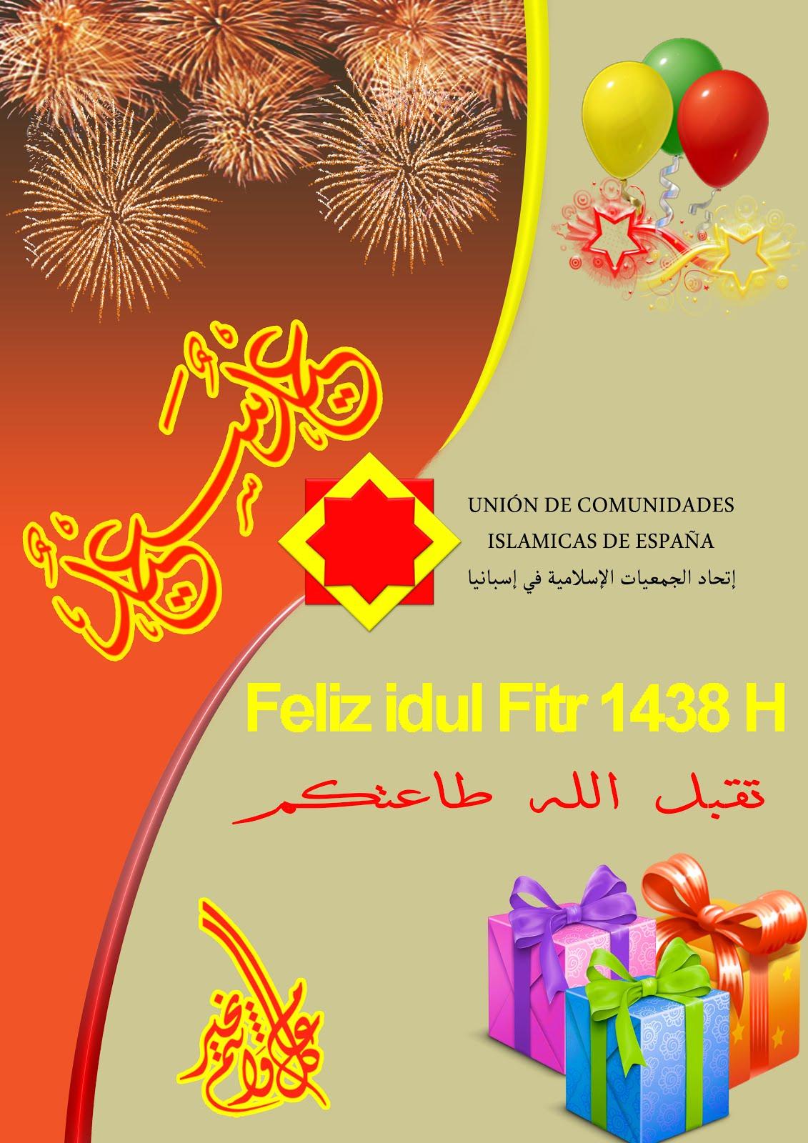 Idul Fitr 1438 H 2017