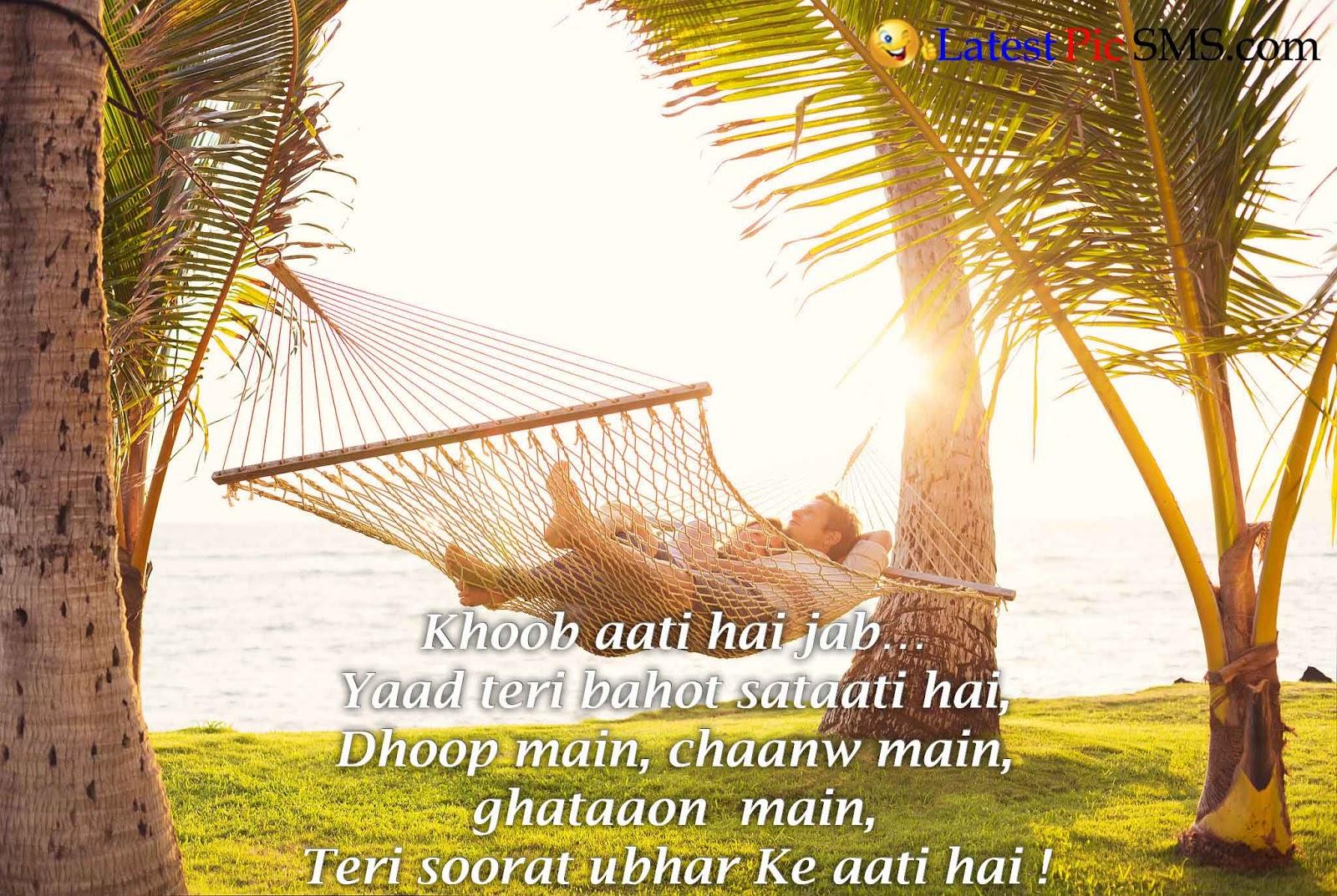 New Collection Love Shayari Photos Quotes
