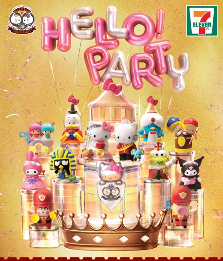 7-Eleven x Hello Kitty - Hello Party figurines poster